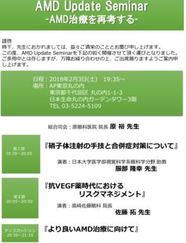 スクリーンショット 2018-02-03 23.19.22.png