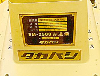 LRG_DSC02177.jpg