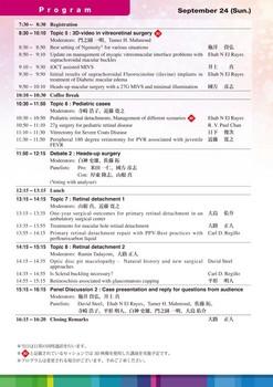program-0915-2.jpg